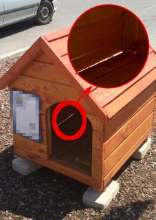 53f4545619bc Miért jó a hőszigetelt kutyaház?